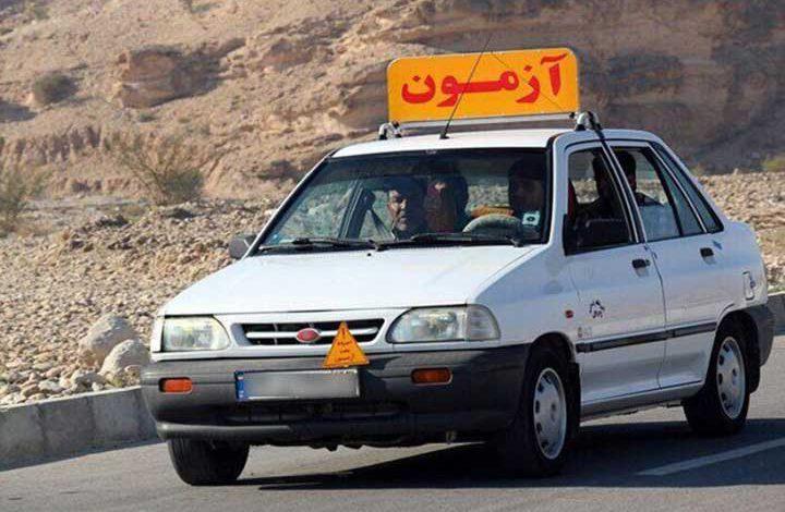 آموزشگاههای رانندگی یزد