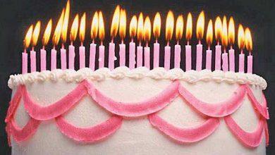جشن تولد مرگبار
