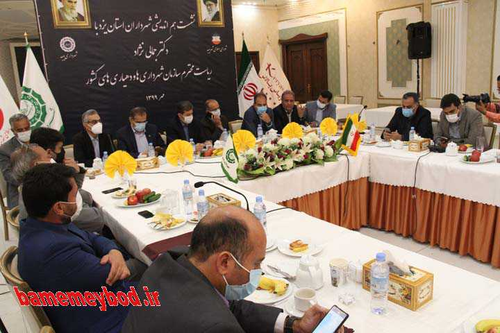نشست هماندیشی شهرداران استان یزد