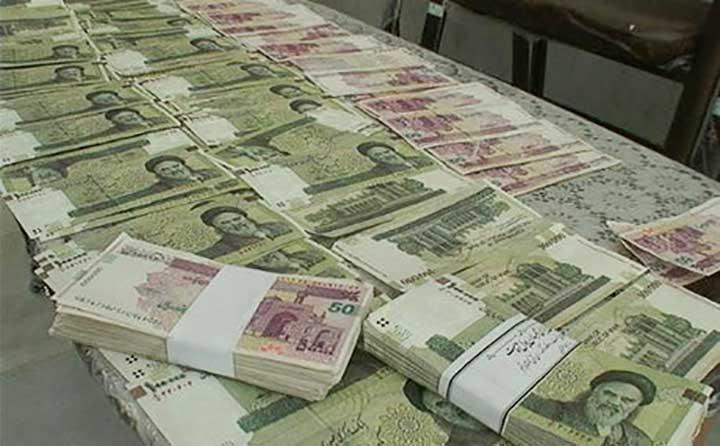 واریز درآمد به خزانه دولت