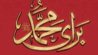 کنگره شعر محمد(ص)