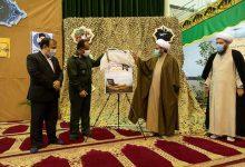 جشنواره فرهنگی هنری بسیجیان یزد