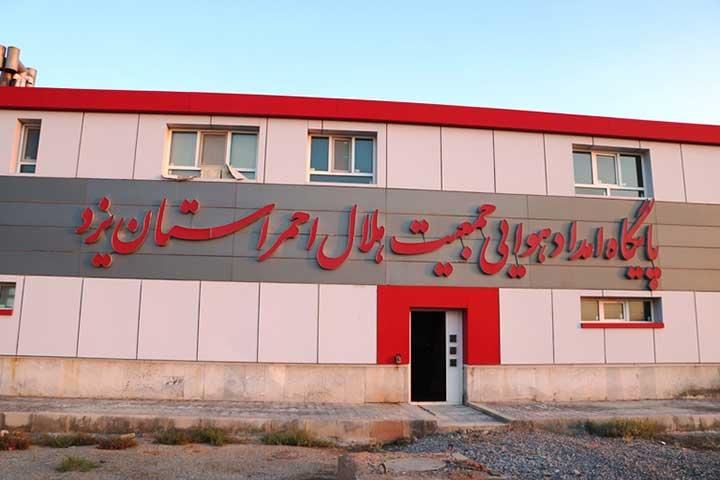 جمعیت هلال احمر یزد صاحب بالگرد اختصاصی شد