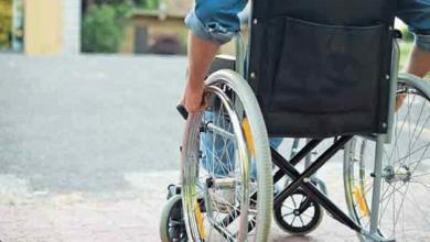 قانون جامع حمایت از معلولان