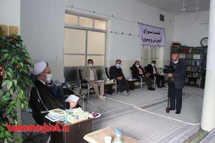 عملیاتی کردن برشی از بیانیه گام دوم انقلاب اسلامی