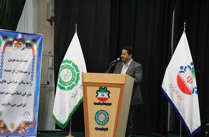 معاون حقوق بشر و امور بینالملل وزارت دادگستری