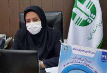 نشست خبری مجازی مدیر کل حفاظت محیط زیست استان یزد