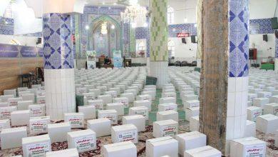 توزیع بسته های معیشتی در امامزاده سید صدرالدین قنبر میبد
