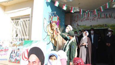 مراسم نواختن زنگ انقلاب در دبستان هجرت میبد