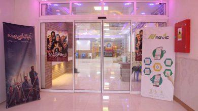 سینما نگار میبد میزبان سی و نهمین جشنواره فیلم فجر