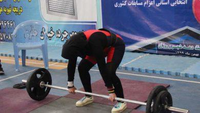 مسابقات ورزشی پاورلیفتینگ بانوان در میبد