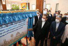 افتتاح کتابخانه مرکزی یزد