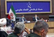 جلسه ستاد اقتصاد مقاومتی استان یزد